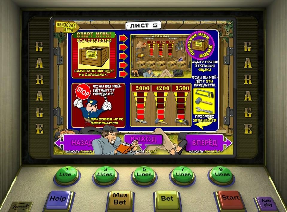Бесплатное русское казино онлайн казино игровые автоматы бесплатно и без регистрации клубника