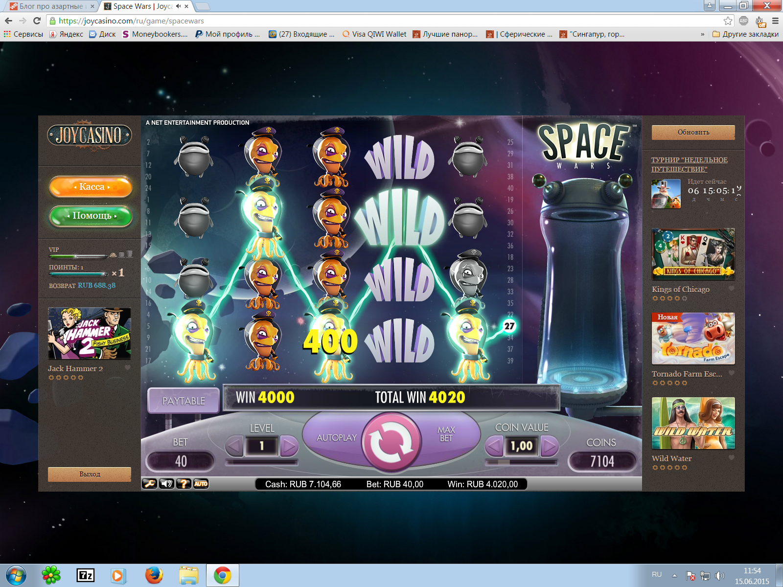 Игровые автоматы собственник помещения деньги покер онлайн