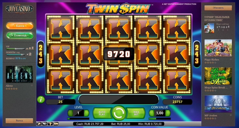 Открываются страницы казино вулкан играть через интернет в игровые аппараты клуба лабиринт