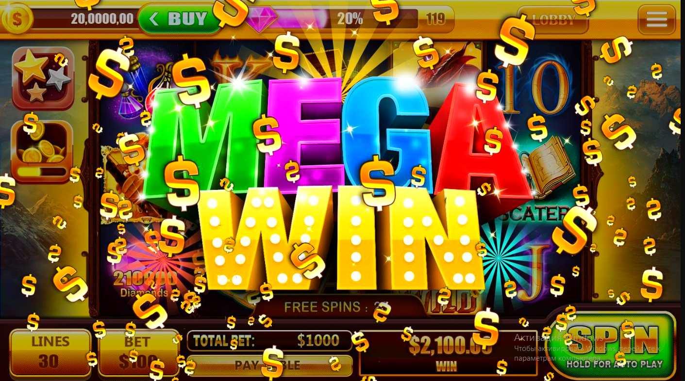Скачать бесплатно эмуляторы на автоматы казино