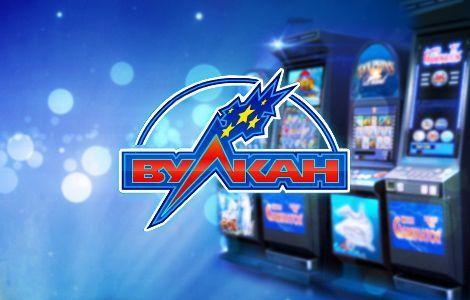 Игровые автоматы бесплатно и без регистрации слотозал играть демо купить однорукий бандит игровой автомат