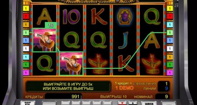 Crazy monkey играть бесплатно игровые автоматы играть