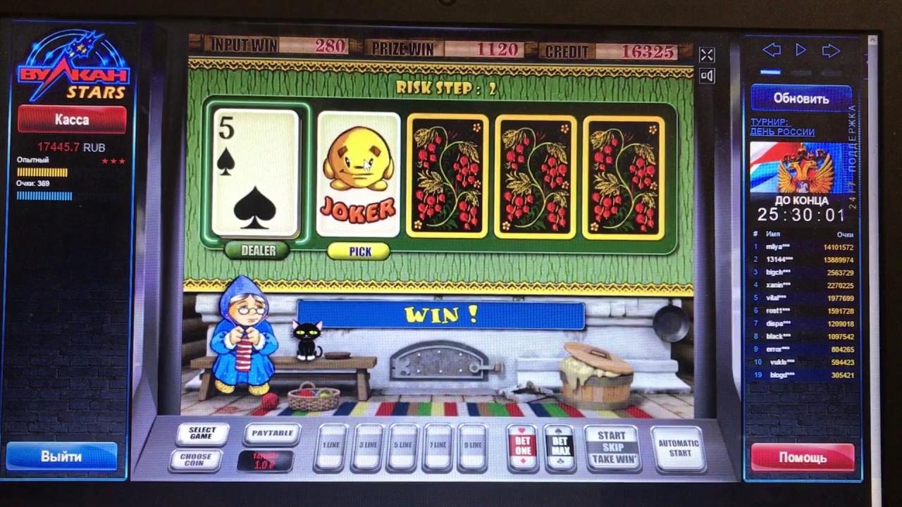 Игровые автоматы виды стои