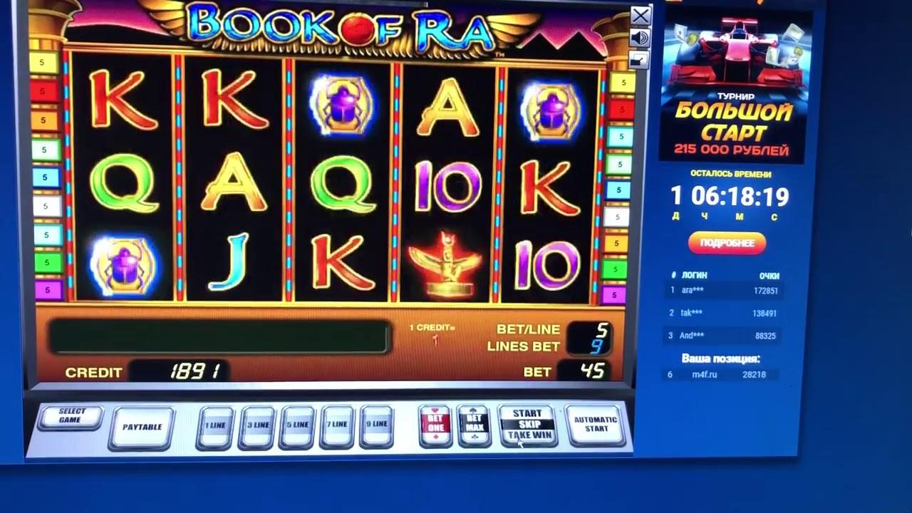Играть настоящие игровые аппараты клубнички вулкан ставка казино отзывы