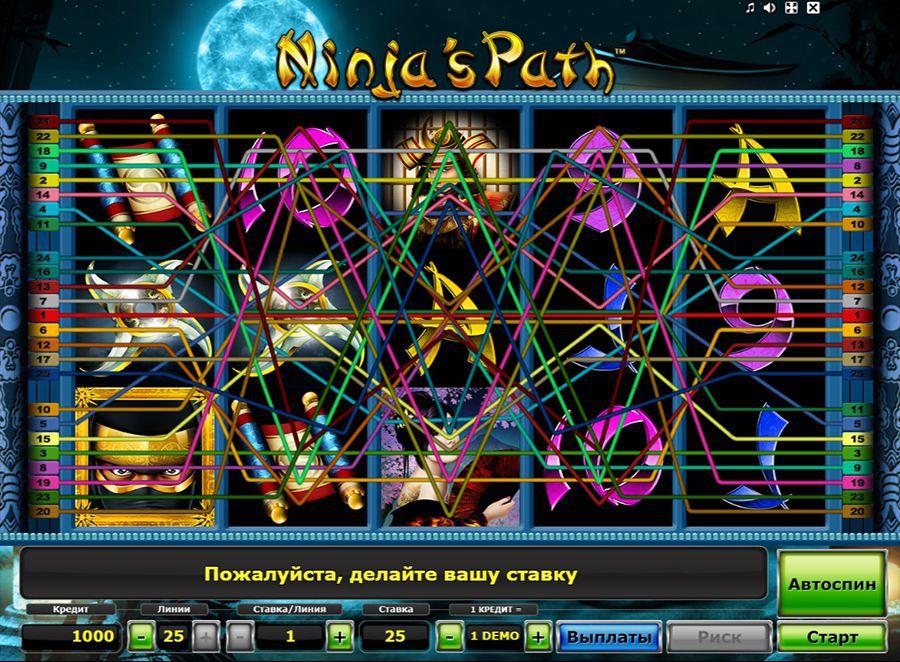 как играть в казино tdu 2