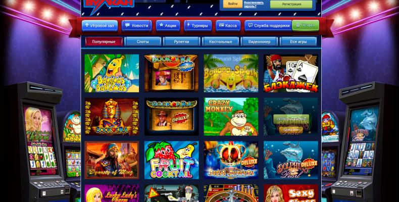 Игровые автоматы бесплатно без регистрации демо 5000 руб играть в хорошем качестве игровые автоматы в казани