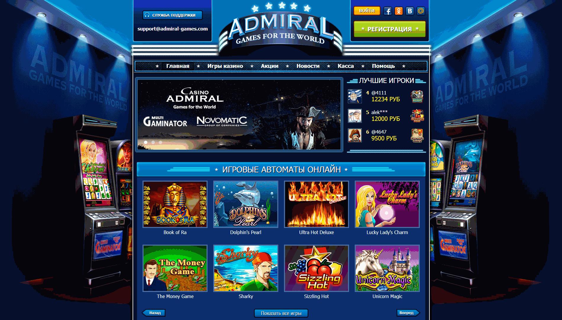 Powered by bmforum plus игровые автоматы онлайн бесплатно играть канал про покер онлайн