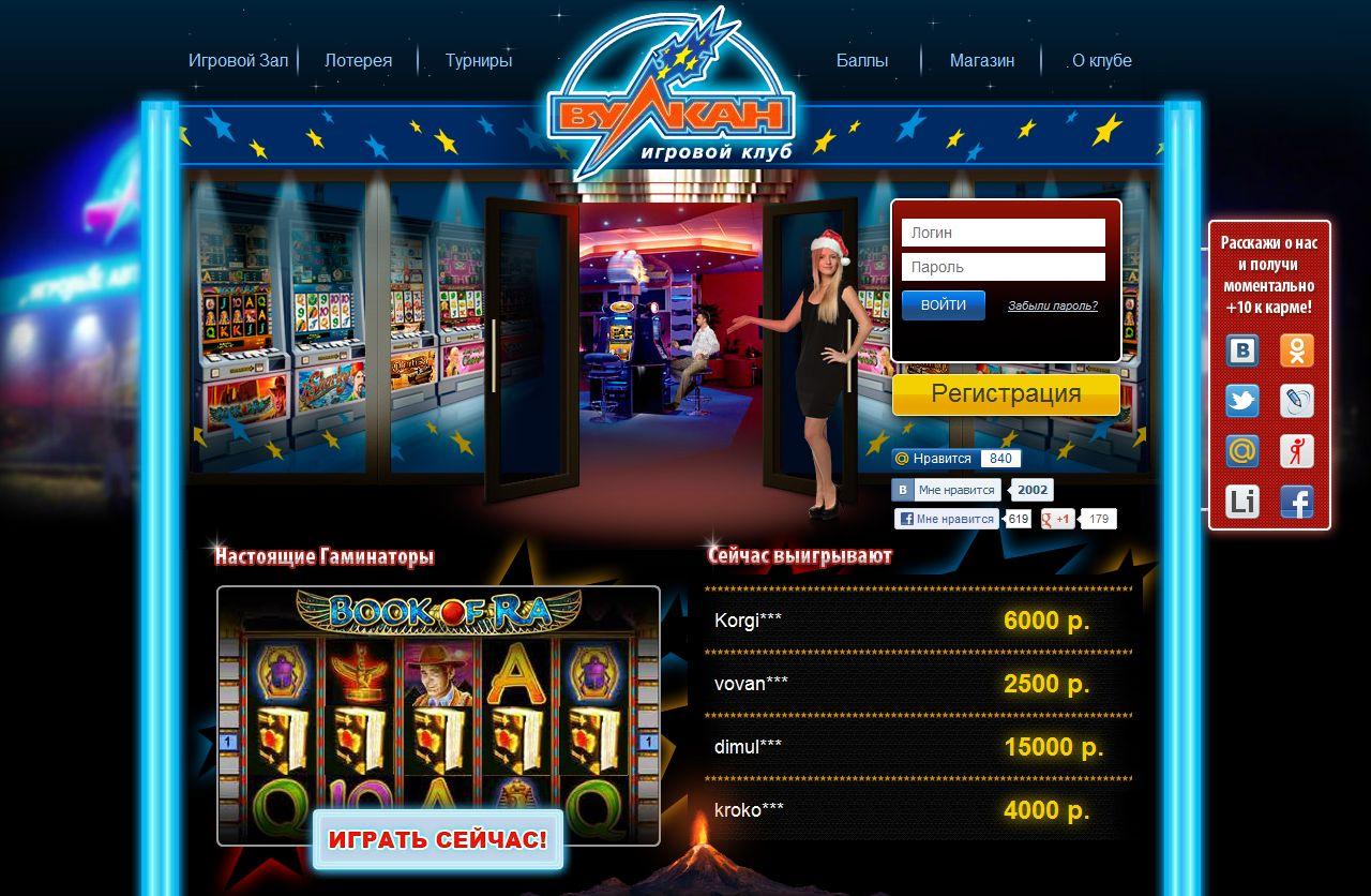 Казино х отзывы реальные русский покер играть онлайн но
