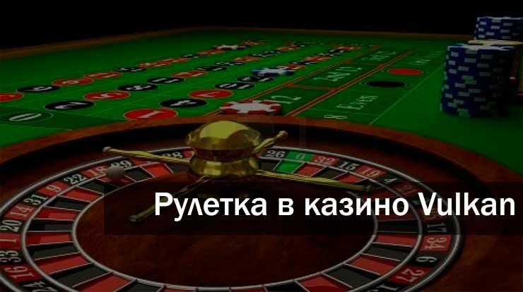 Играть бездепозитное казино онлайн аппараты игровые