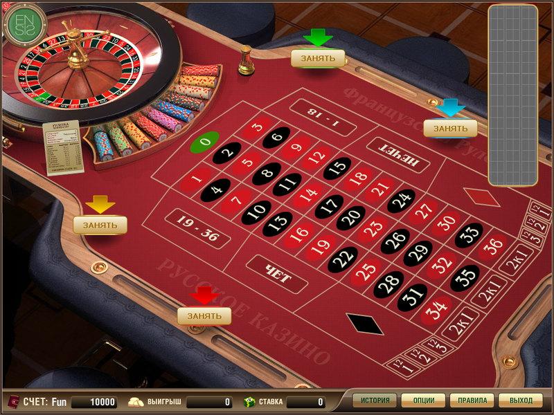 играть в казино онлайн вулкан бесплатно и без регистрации в онлайн