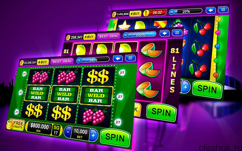 Игровые автоматы шайба играть бесплатно stardust игровые автоматы