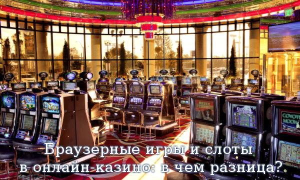 Казино ра официальный сайт играть на деньги