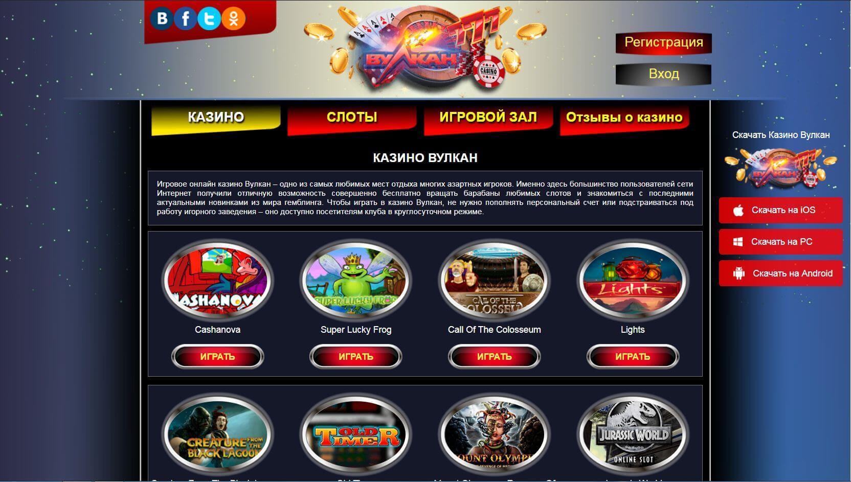Технологии против казино автоматы игровые в воронеже