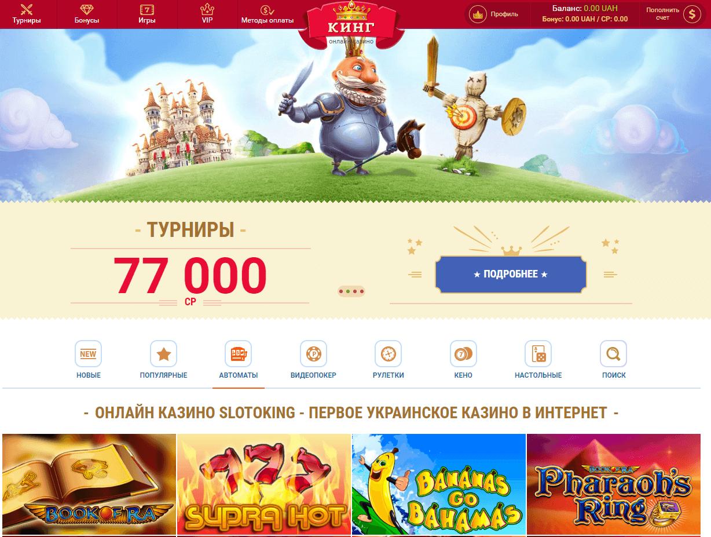 Php forum software 7 2 игровые автоматы играть бесплатно казино в ялте игровые автоматы 2015