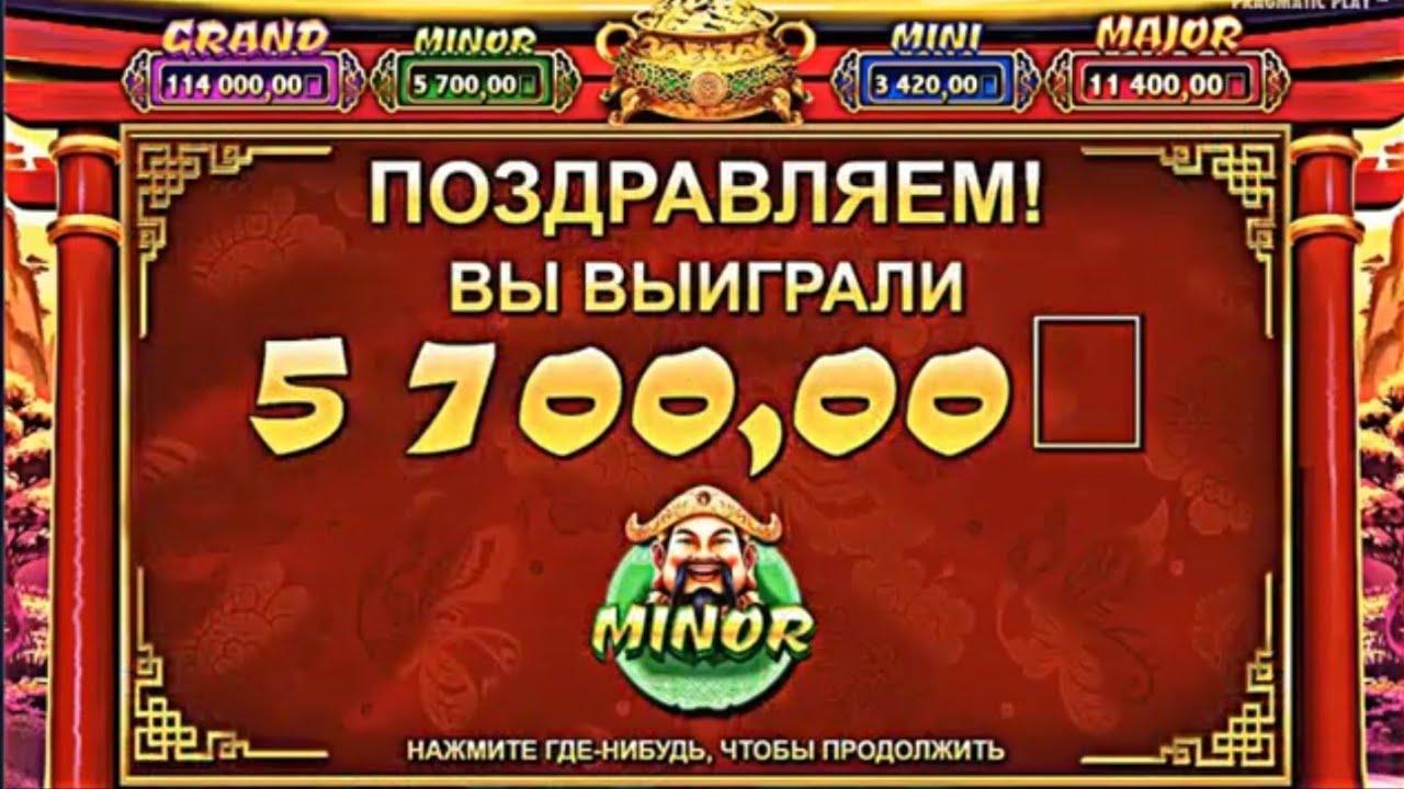 Grand com casino не войти почему